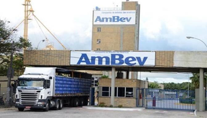 Guanambi: Ambev abre vagas para profissionais na área de venda e distribuição de bebidas